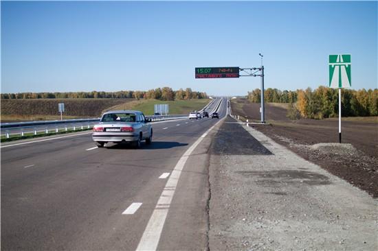 Изображение - Автомагистраль. порядок движения транспортных средств по автомагистралям dvizhenie-po-avtomagistralyam