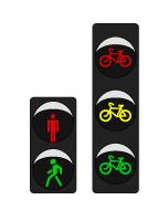 Для пешеходови велосипедистов