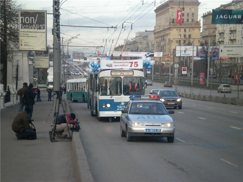 Организованная транспортная колонна