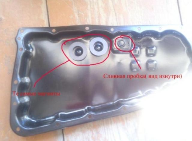 Замена масла в вариаторе на Nissan Qashqai